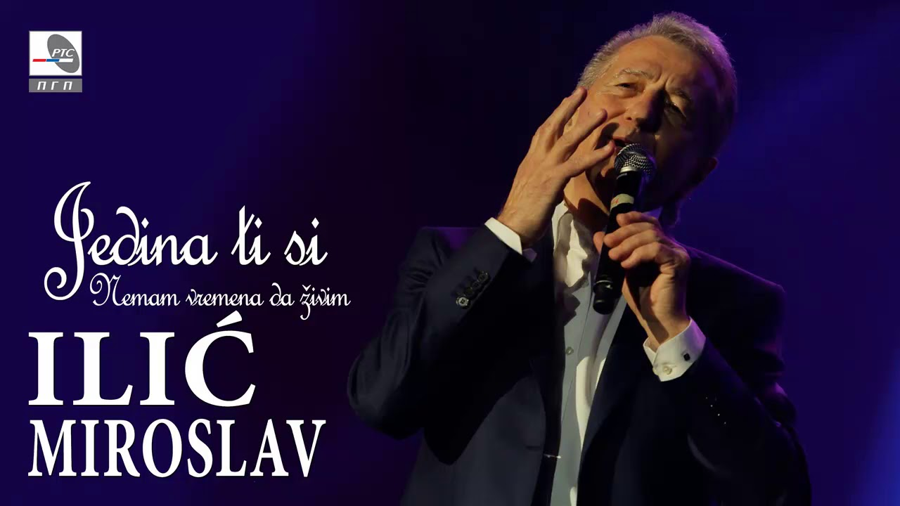 Miroslav Ilic - Jedina ti si - (Video 2017) HD