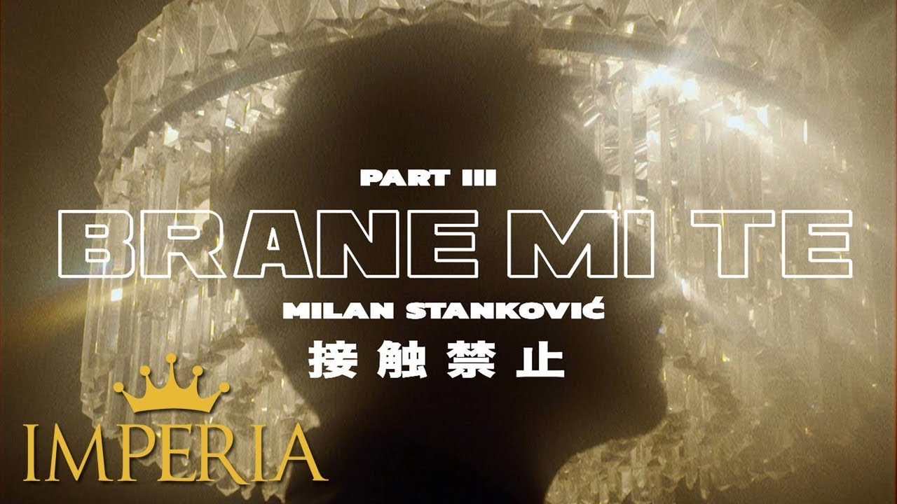Milan Stanković - Brane mi te (Official Video 2019)